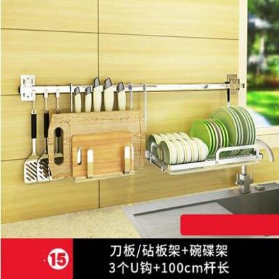 【方管廚房壁掛置物架-套餐15-100cm-1套/組】不銹鋼省空間架子(免打孔)-7201007
