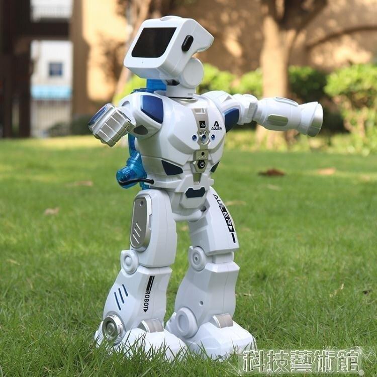 水電混合機器人玩具兒童電動白色充電遙控智慧男女孩益智炫舞   領券下定更優惠