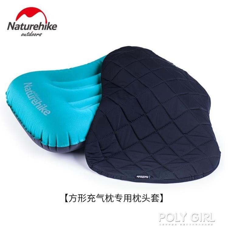 NH挪客戶外充氣枕頭旅行枕便攜成人護頸靠枕旅游按壓充氣枕頭u型