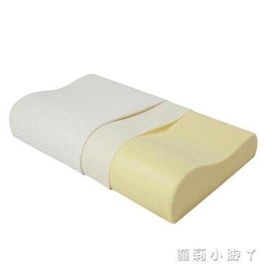 枕頭記憶護頸椎家用枕成人學生太空記憶棉枕芯慢回 NMS  聖誕節禮物