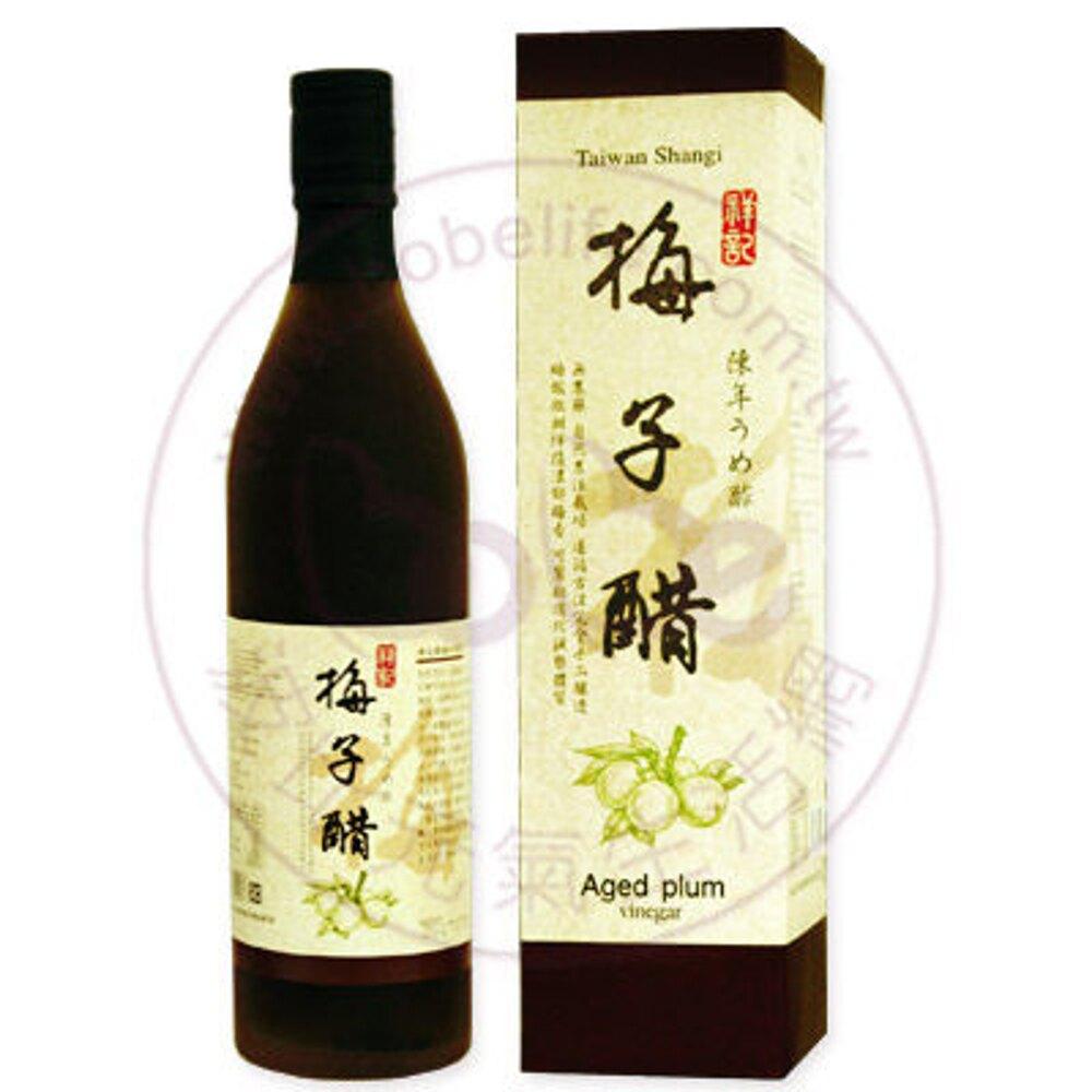 梅子醋 (600ml / 瓶 )–祥記