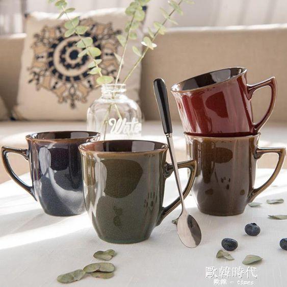 咖啡杯水杯陶瓷馬克杯帶勺早餐杯牛奶杯家用辦公室茶杯子