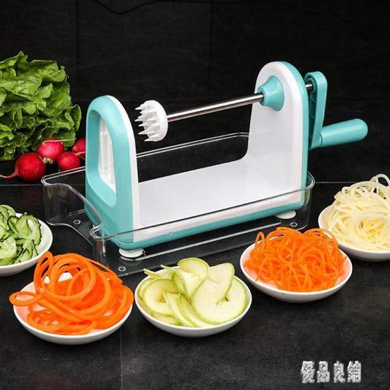 多功能切菜器刨絲器廚房用品神器擦絲器切片器家用削土豆絲切絲器CY2101