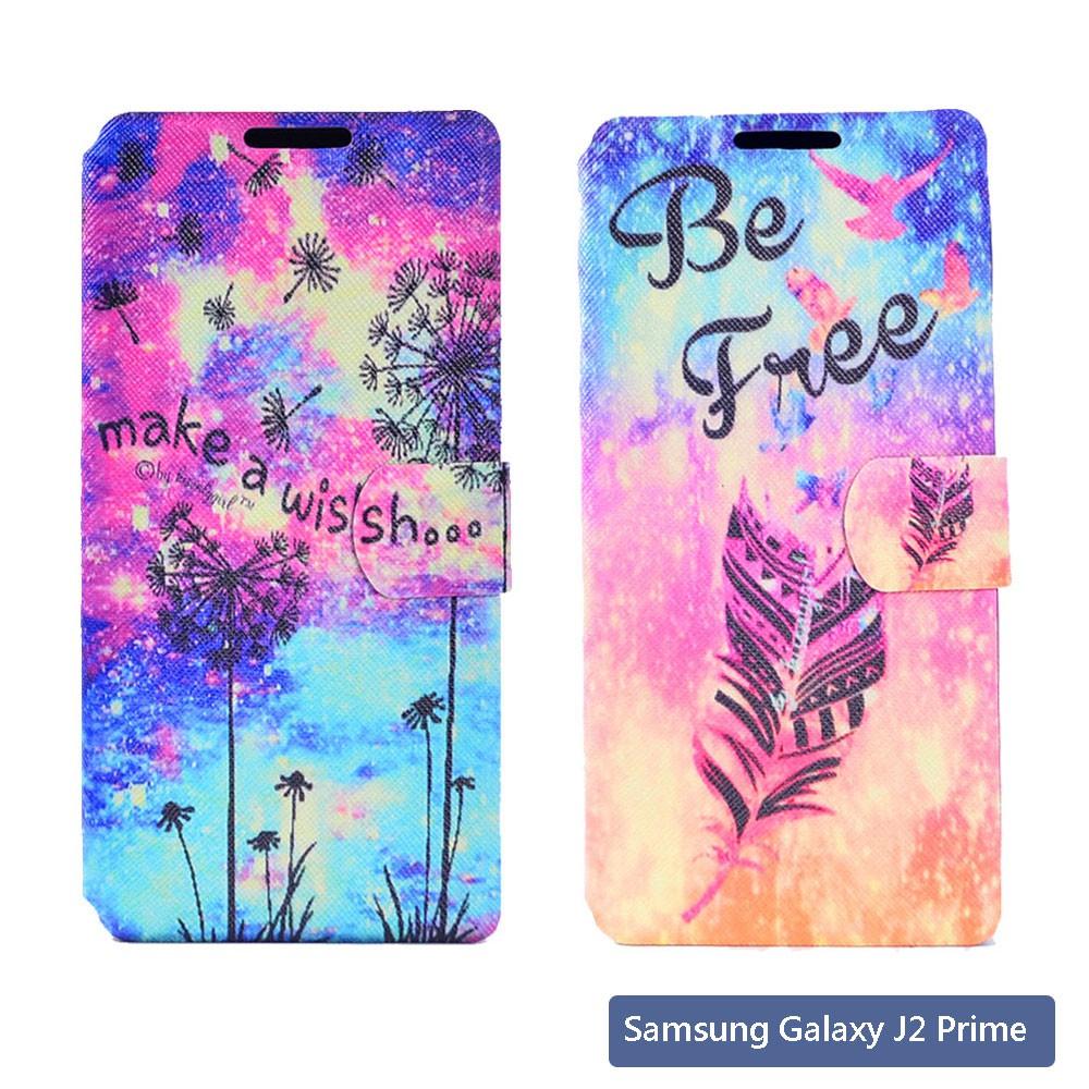 亞古奇 Samsung Galaxy J2 Prime 時尚彩繪手機皮套 側掀支架式皮套 許願蒲公英/自由之羽