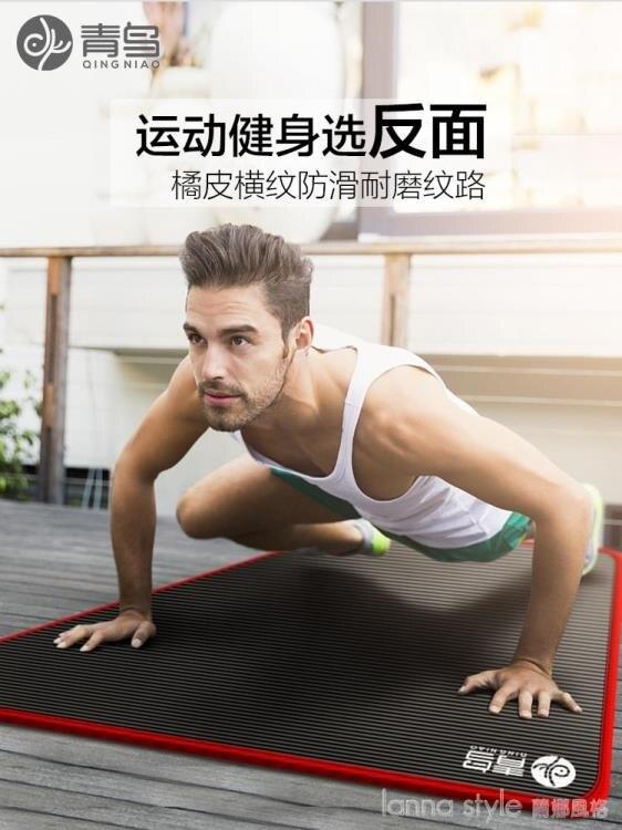 初學者瑜伽墊加厚加寬加長女男士防滑瑜珈舞蹈健身墊子三件套