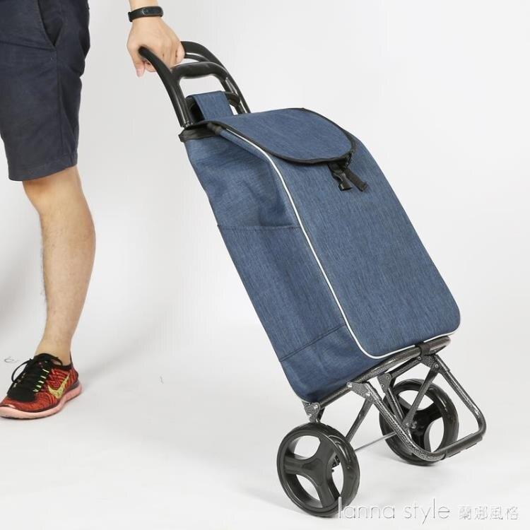 購物車買菜車小拉車便攜手拉車老年超市可折疊車拉桿車家用手推車