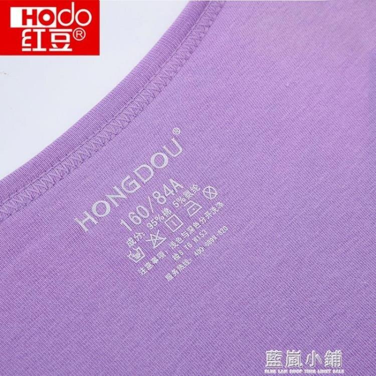 紅豆 季女士純棉罩杯一體式背心吊帶免穿文胸無鋼圈運動打底內衣 藍嵐