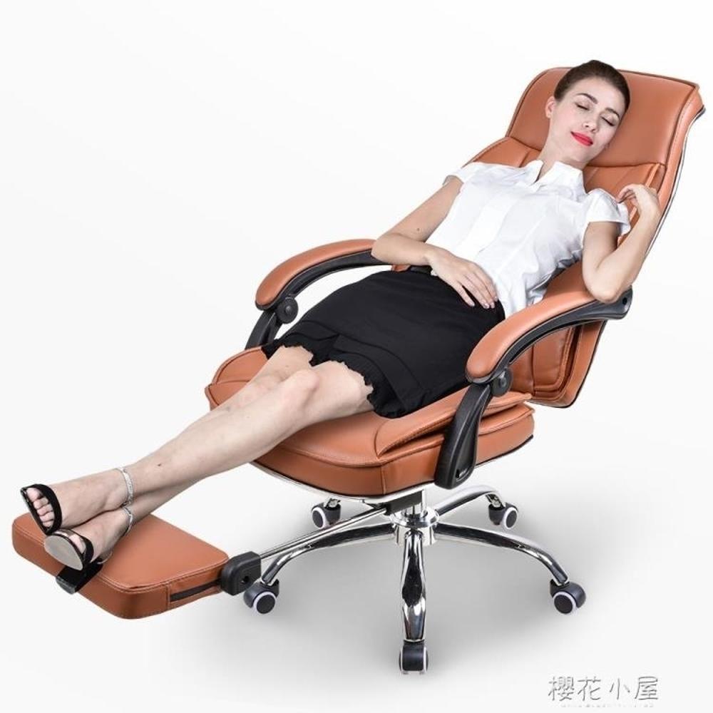 泉琪電腦椅可躺擱腳皮椅家用辦公椅子老板椅轉椅人體工學椅書桌椅QM林之舍家居