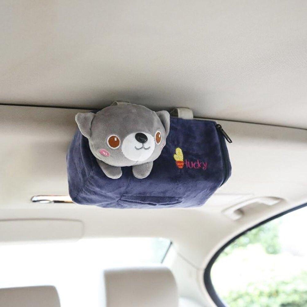 汽車內飾用品車載車用紙巾盒 汽車創意遮陽板掛式天窗卡通抽紙盒 露露日記