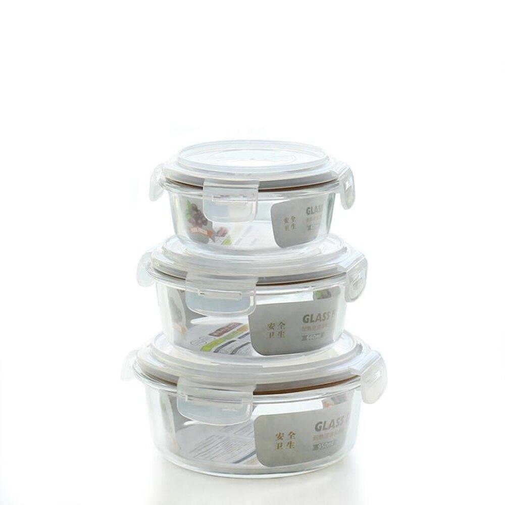 耐熱玻璃飯盒微波爐專用長方形玻璃保鮮碗冰箱收納便當盒學生帶蓋 清涼一夏钜惠