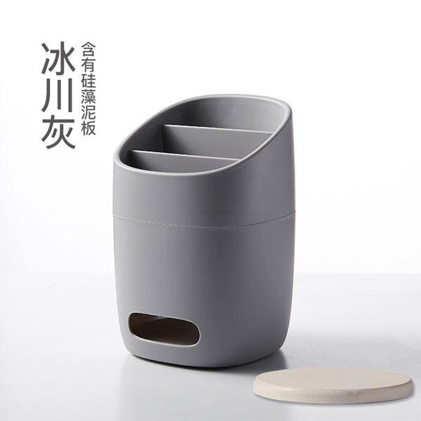 瀝水筷子架籠子家用筷筒廚房放收納盒的筷子筒托勺子桶架筷簍簡約  ATF