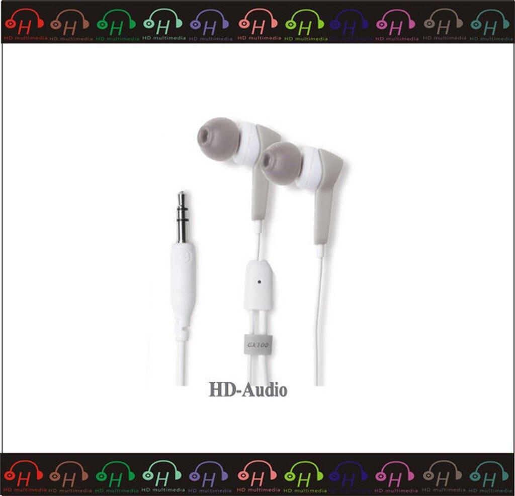 弘達影音多媒體 Goldring GX 100 內耳式 白.黑 公司貨 門市展售.歡迎試聽 免運費!