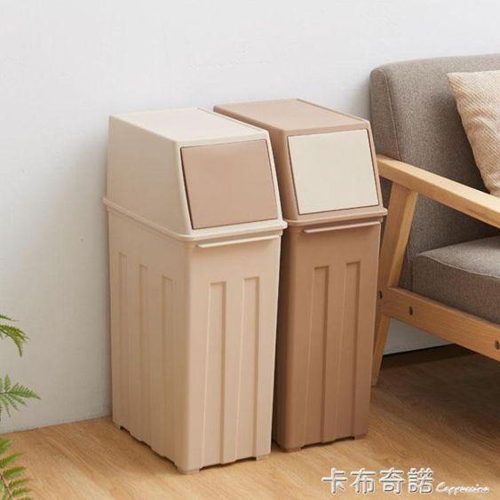 大號垃圾桶創意家用ins北歐簡約辦公室廚房客廳酒店垃圾筒30L有蓋