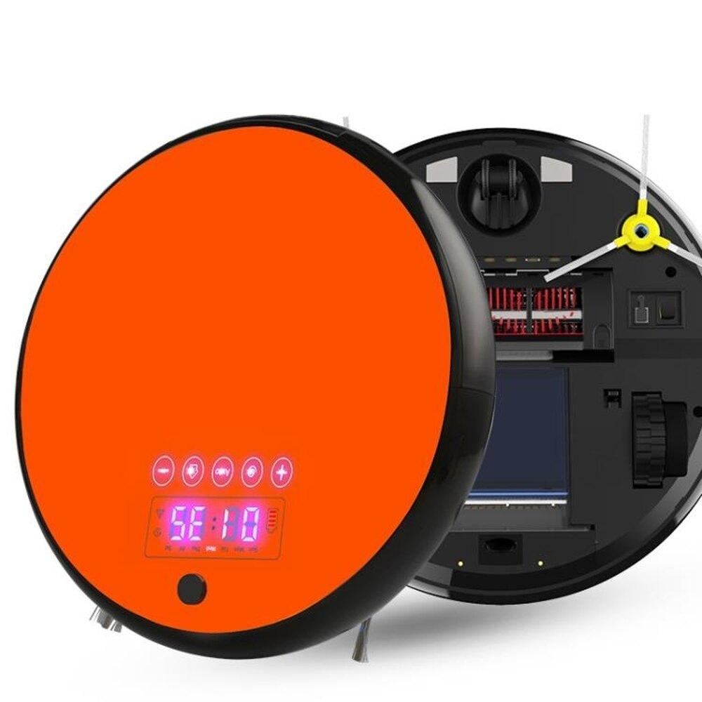 智慧掃地機 智慧掃地機器人家用超薄全自動擦地拖地清潔機器人 MKS 小宅女 聖誕節禮物