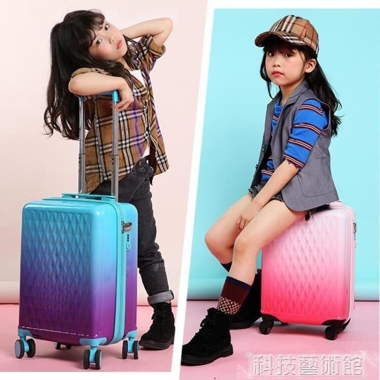 拉桿箱 兒童行李箱女小15寸小型拉桿箱18輕便可愛迷你旅行箱公主潮個性14   年會尾牙禮物