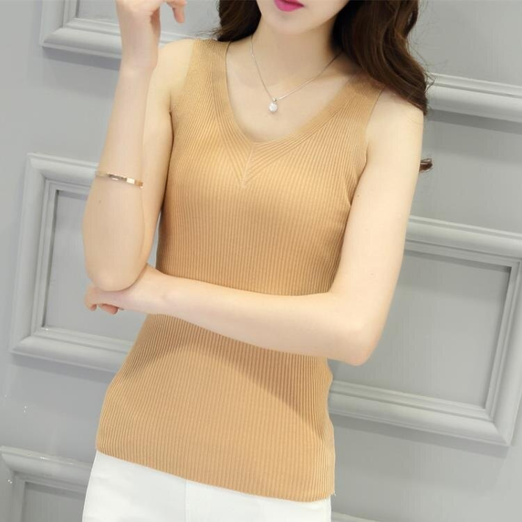 [超豐國際]夏季修身顯瘦V領冰絲針織吊帶背心女短款打底衫