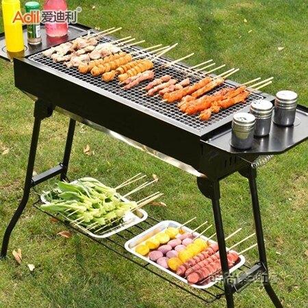 愛迪利燒烤架家用戶外5人以上木炭無煙燒烤爐野外燒烤工具全套MBS