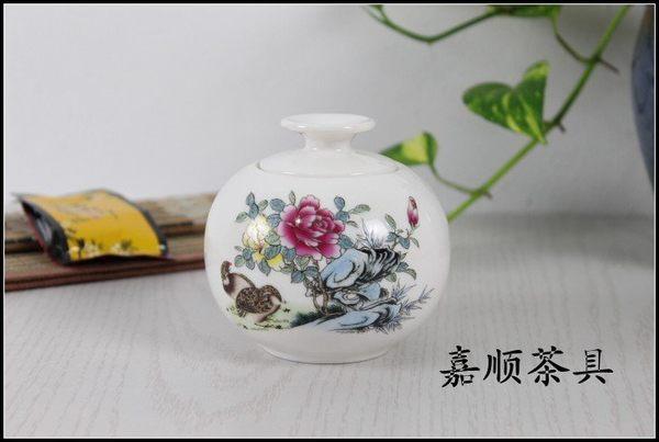 花開富貴 茶葉罐