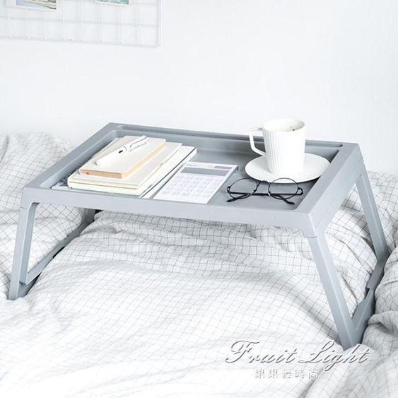 電腦桌 摺疊電腦桌 塑膠輕便寫字桌 學生宿舍筆記本桌子床上用懶人桌 果果輕時尚NMS