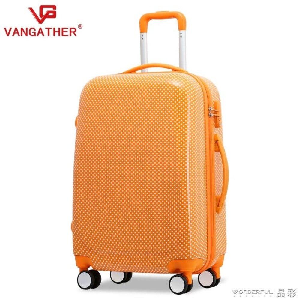 行李箱 vangather拉桿箱萬向輪20 24寸旅行箱韓國可愛波點行李箱包登機箱 JD   全館八五折