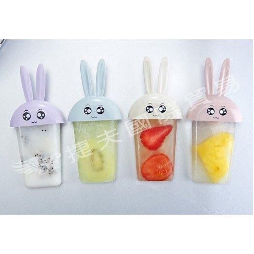 現貨◎冰箱創意卡通兔子制冰格 兒童雪糕模具 家用DIY冰棒 冰棍 冰淇淋模具