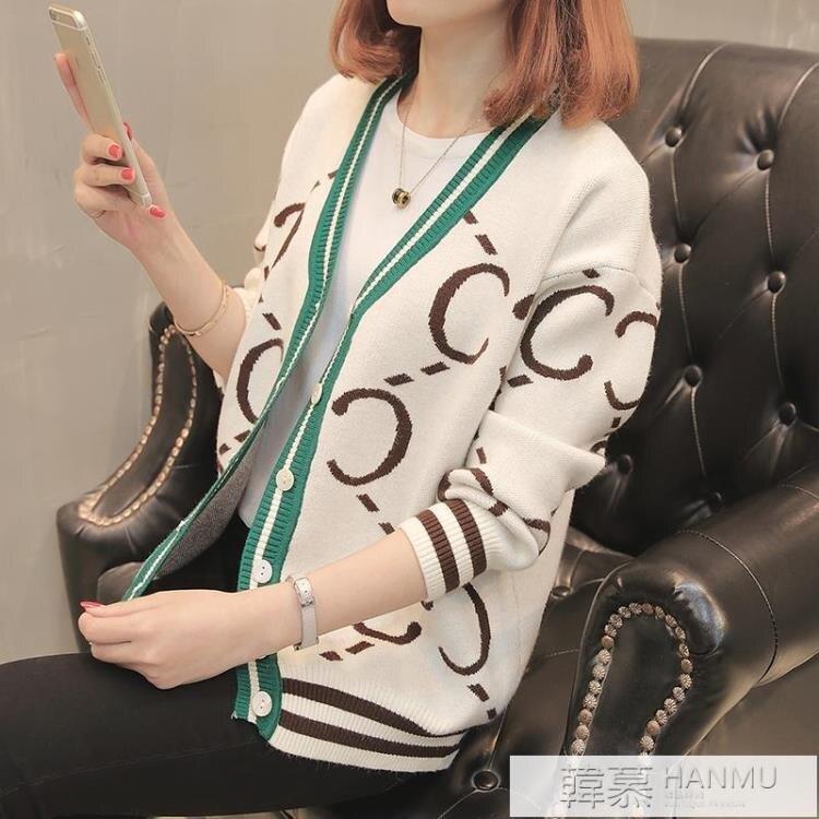 初秋新款女裝韓版寬鬆V領毛衣女長袖針織外套開衫復古上衣女