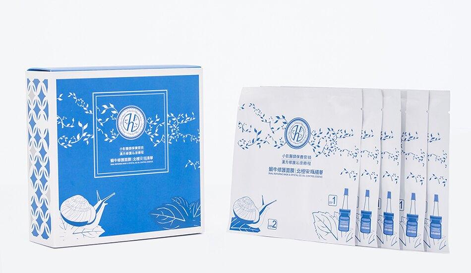 蝸牛修護面膜 & 北極安瓶精華 雙劑型10片入
