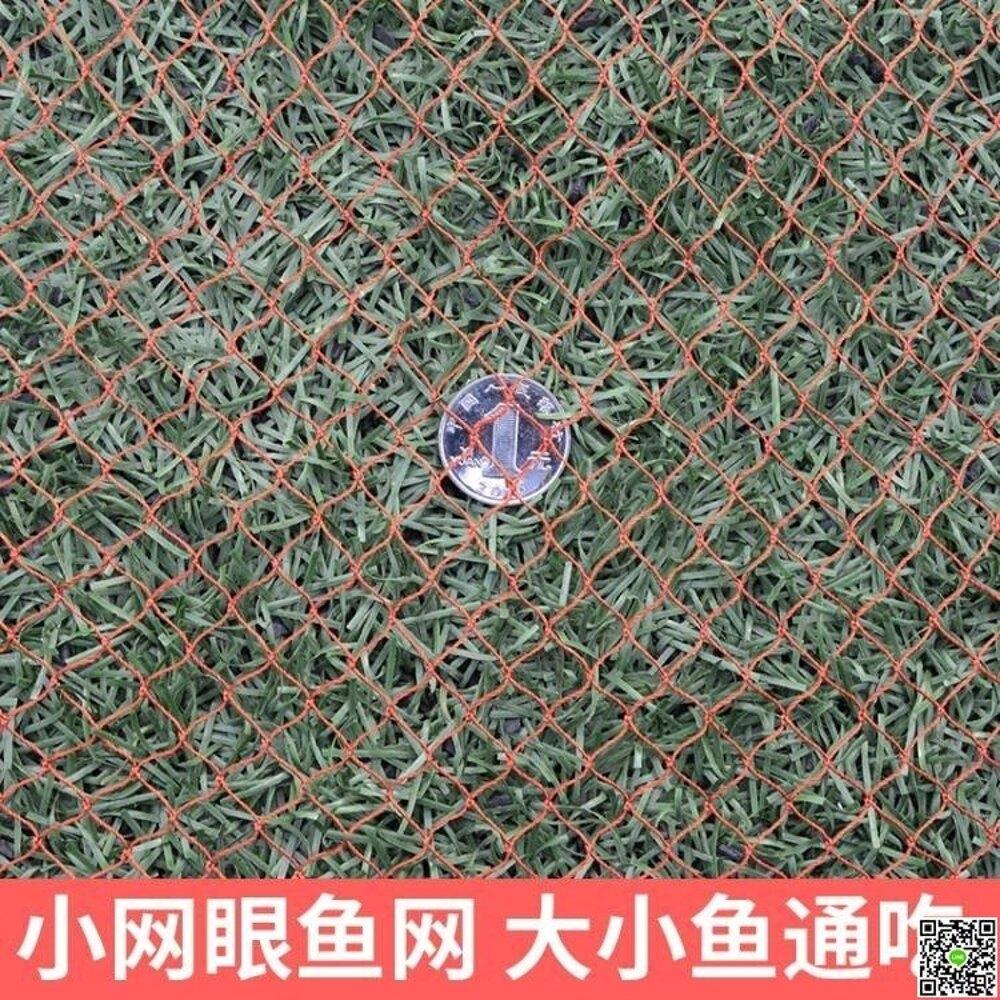 傳統輪胎線手撒網手拋網漁網尼龍線老式撒網捕魚網手拋漁網捉魚網DF 都市時尚