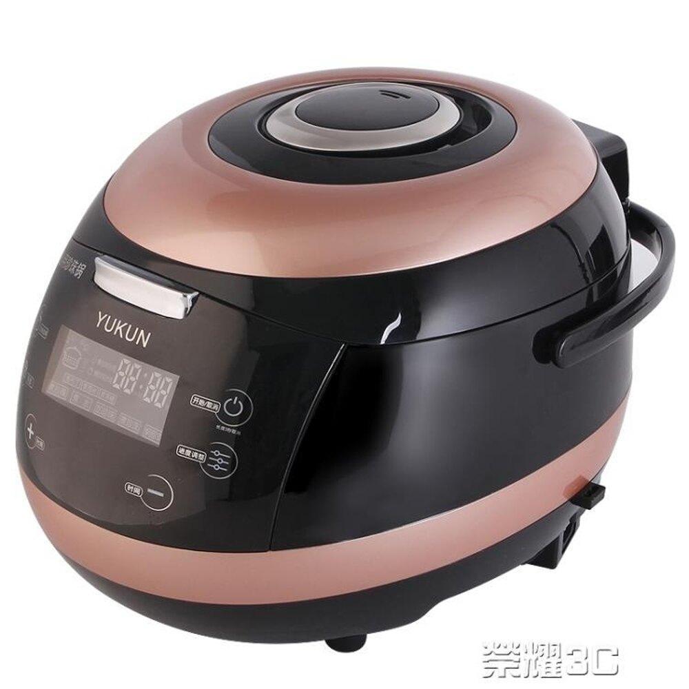 珍珠鍋 YUKUN煮珍珠鍋奶茶店商用全自動珍珠機網紅臟茶紅豆西米露布丁  220v   尾牙年會禮物