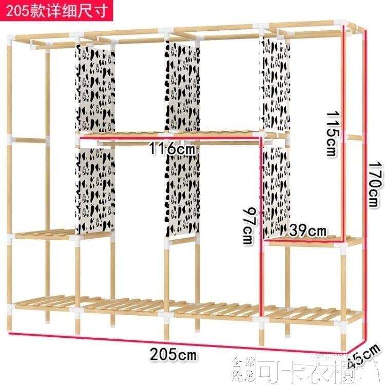 衣櫃實木板式2門簡約現代經濟型簡易布藝組裝省空間雙人布衣櫃  領券下定更優惠