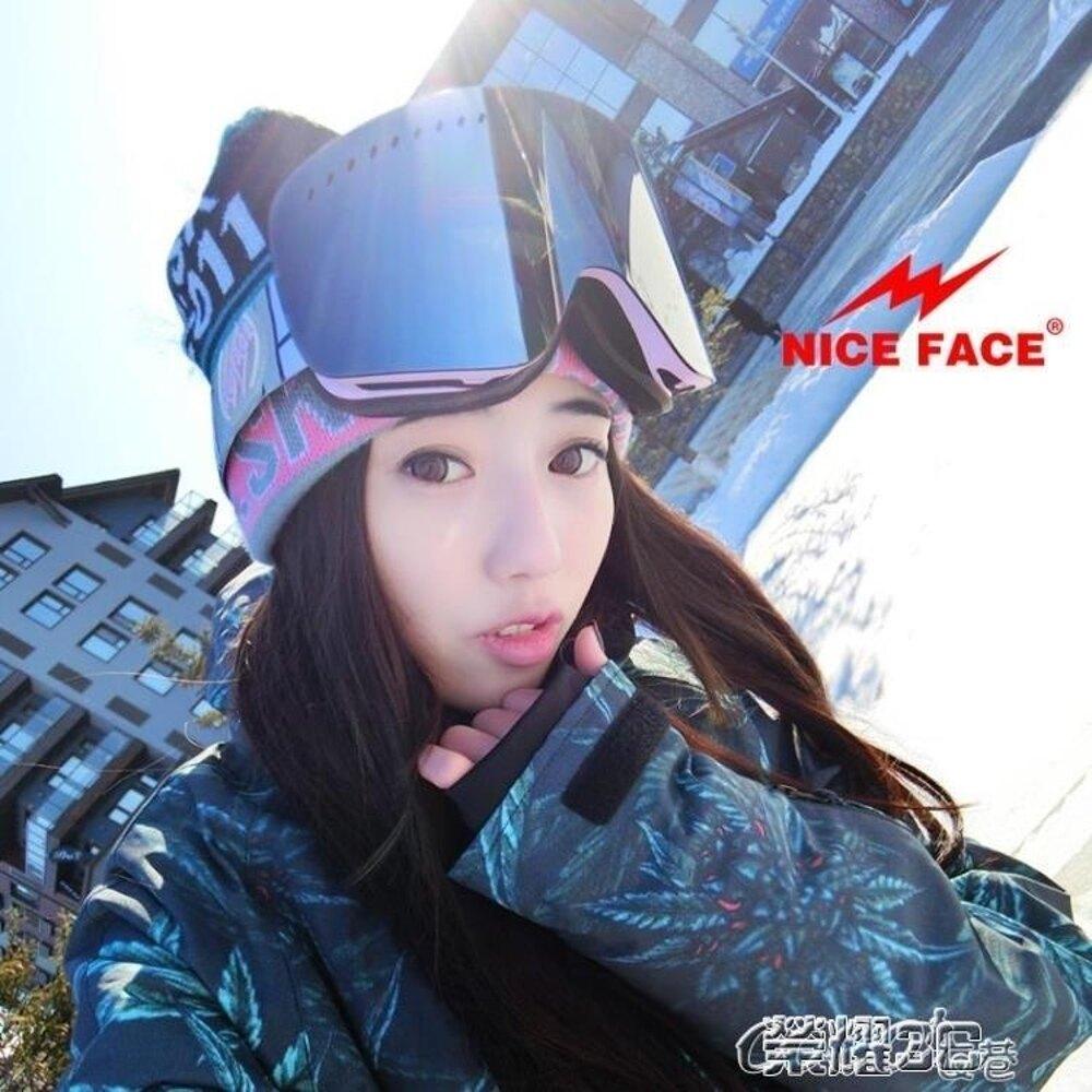 免運 滑雪鏡 成人大柱面雙層防霧滑雪眼鏡登山護目雪鏡可卡
