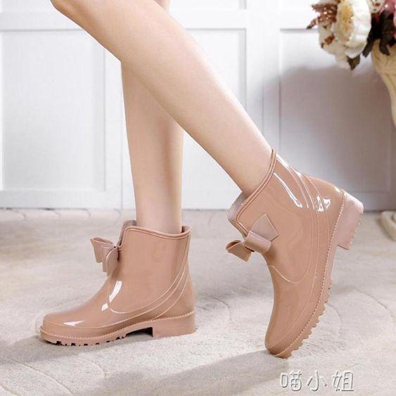 雨鞋中筒防滑女水鞋低筒跟水靴可愛短筒蝴蝶結平底雨靴女雨鞋