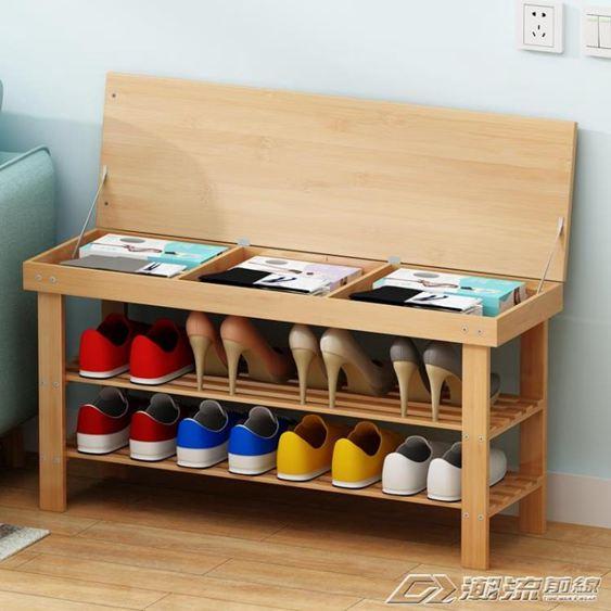 鞋架簡易家用省空間組裝經濟型楠竹防塵宿舍可坐小鞋架鞋柜換鞋凳 50長三層YXS  潮流前線