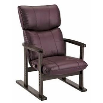 スーパーソフトレザー高座椅子 (イス チェア) /リクライニングチェア (イス 椅子) 【ワインレッド】 張地:合成皮革/合皮 フェイクレザー