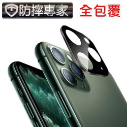 防摔專家 iPhone11 Pro Max 一片式鏡頭鋼化玻璃保護貼