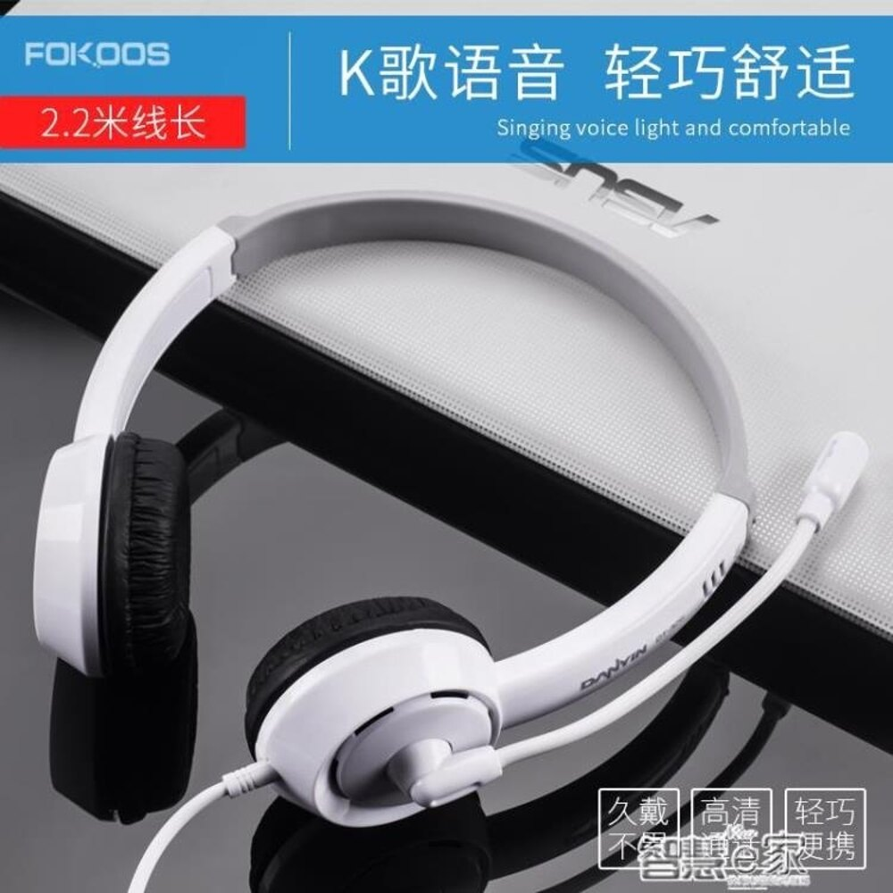 頭戴式耳機麥克風 臺式筆記本電腦頭戴式耳機麥克風二合一長線雙孔兒童耳麥