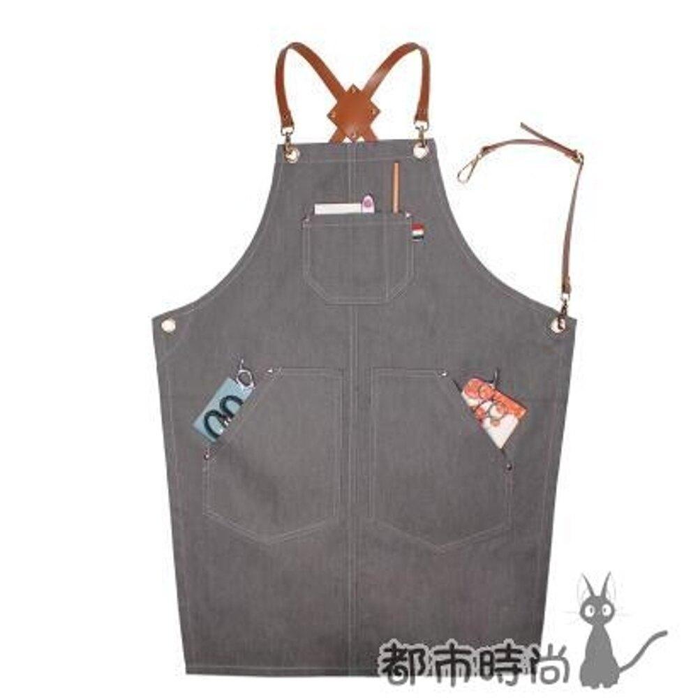 圍裙 印餐廳咖啡師奶茶店花藝理發師背帶牛仔工作服圍腰 - 都市時尚