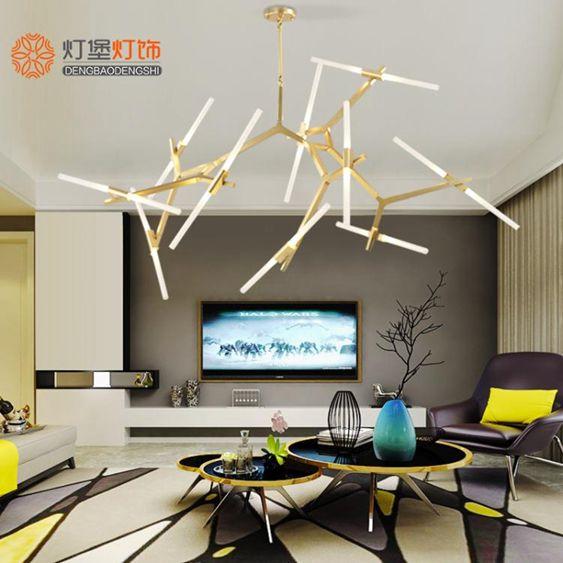 網紅北歐後現代風格客廳燈具創意輕奢大氣餐廳人字工業風樹杈吊燈
