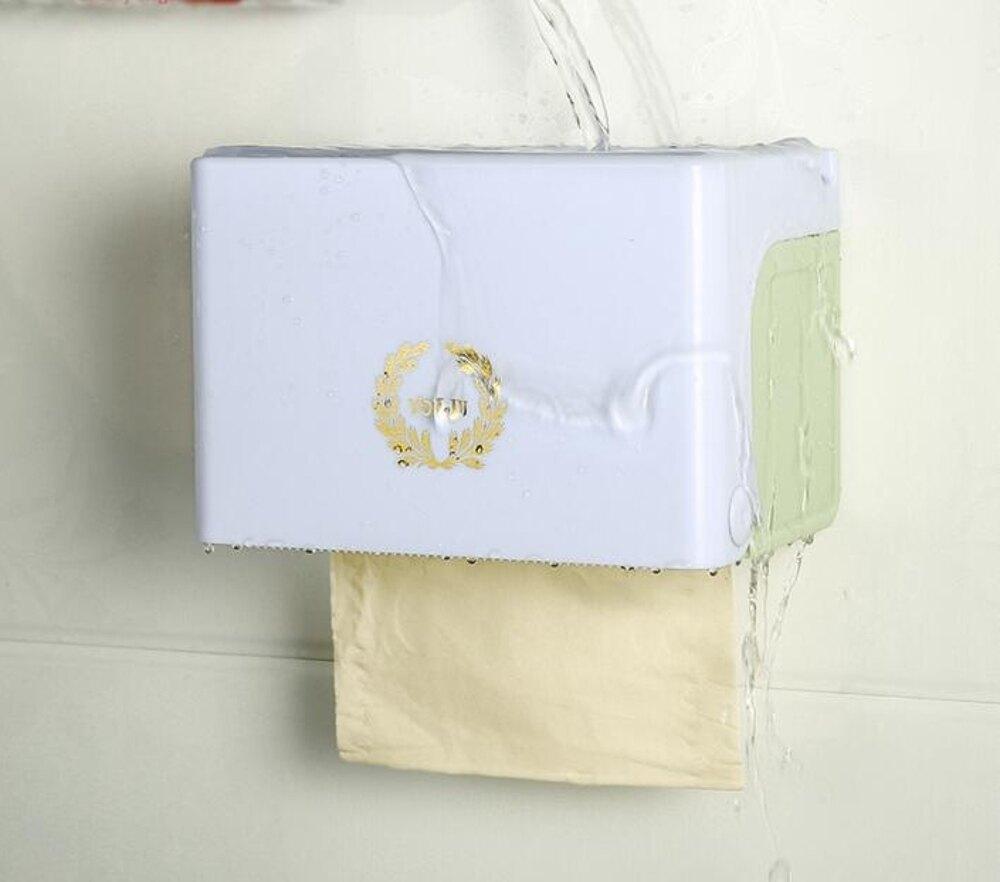 手紙盒衛生間紙巾盒 廁紙盒廁所抽紙筒衛生紙置物架捲紙盒免打孔   【歡慶新年】
