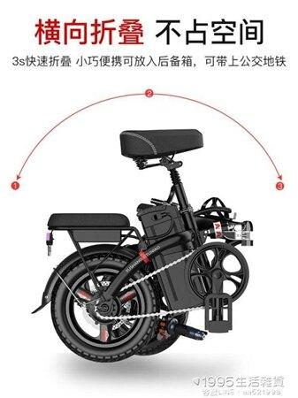 電動車 14寸摺疊電動自行車便攜式電瓶車小型代步車代駕寶成人輕便電單車 清涼一夏特價