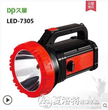手電筒久量手電筒LED強光可充電探照燈超亮戶外遠射多功能手提礦燈