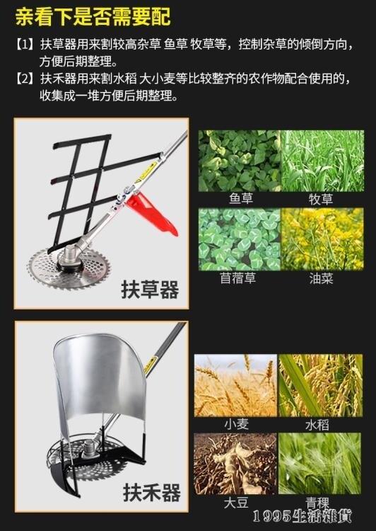 四沖程背負式小型多功能農用汽油開荒打草鬆土除草機收割機 清涼一夏钜惠