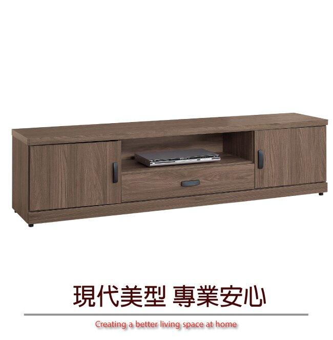 【綠家居】莉可 時尚6.1尺木紋電視櫃/視聽櫃
