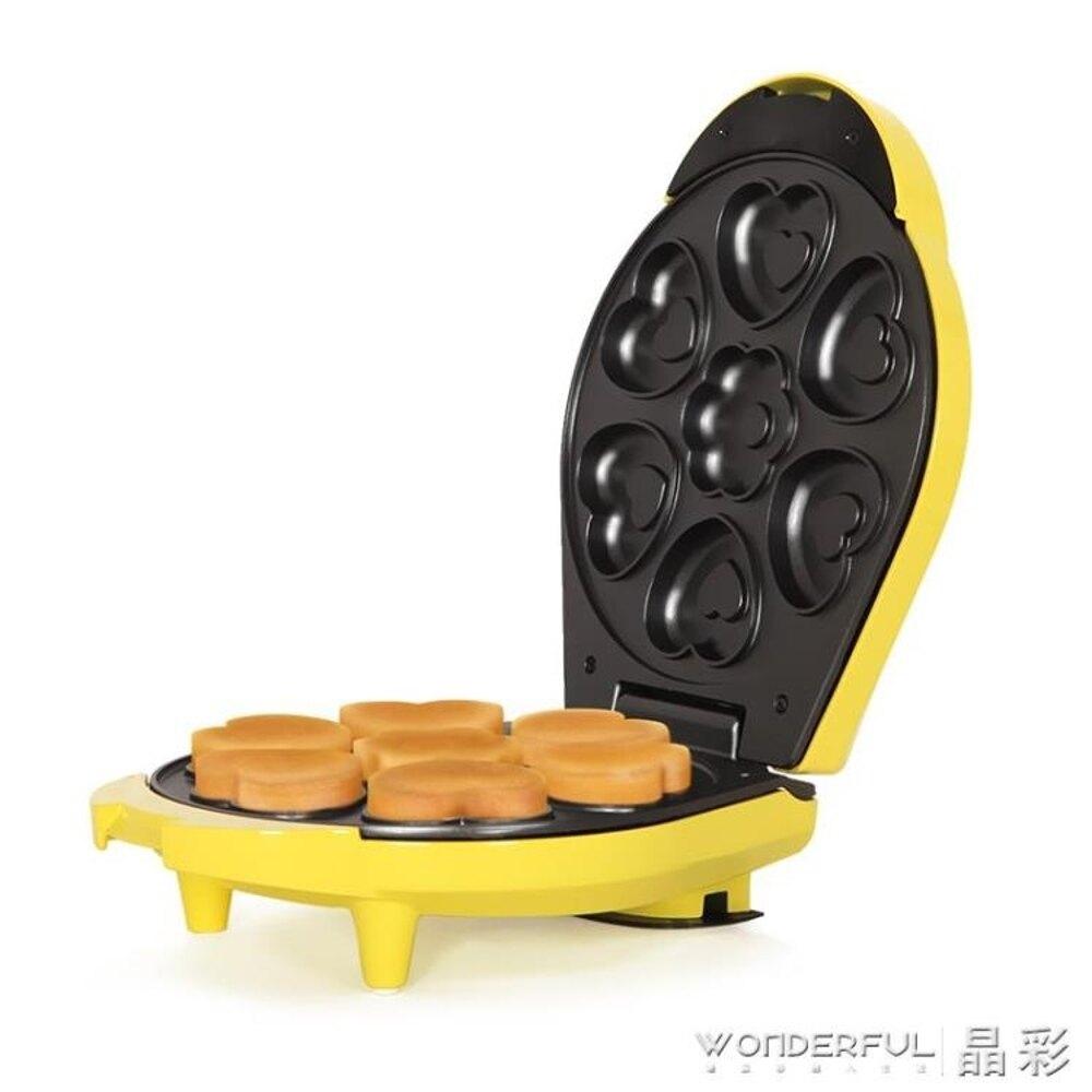 蛋糕機 兒童卡通家用全自動多功能蛋糕機迷你烘焙小型烤蛋糕華夫餅機220v    【歡慶新年】