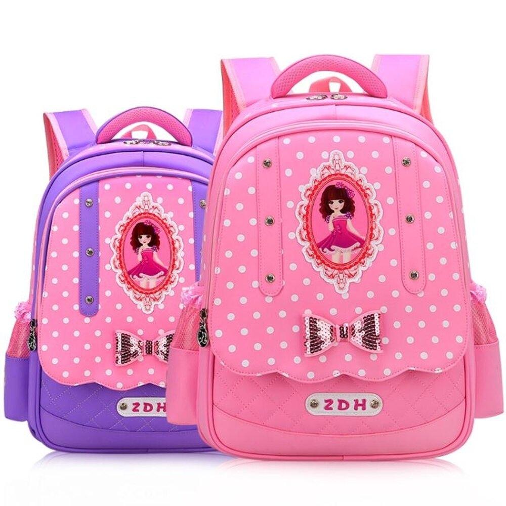 智多狐書包女小學生女童1-3-4年級兒童書包6-12歲女孩兒童雙肩包     夏洛特居家名品