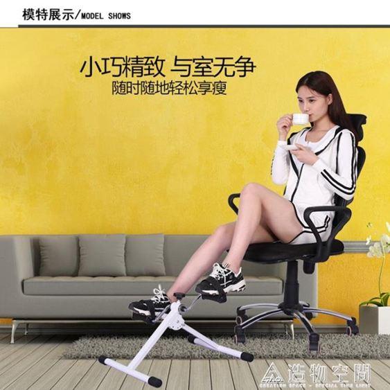 自行車懶人家用迷你小型腳踏機腳踩健身器材簡易踏步機 NMS名購居家