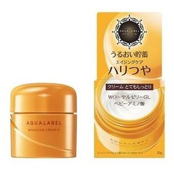 「資生堂」 アクアレーベル バウンシング クリーム III (とてもしっとり) 50g 「化粧品」