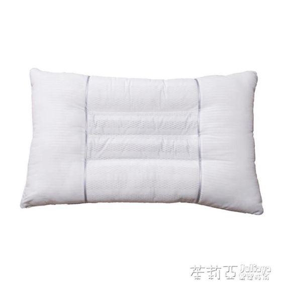 遠夢決明子枕頭枕芯家用頸椎枕一對成人單人睡眠記憶枕學生護頸枕 嚴選