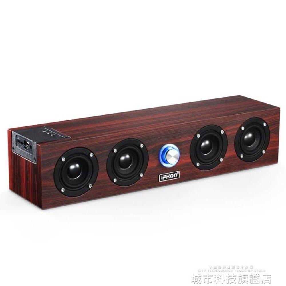 藍芽音響 S7新款無線藍芽音箱家用電腦台式機有源多媒體超重低音炮大功率 年貨節預購
