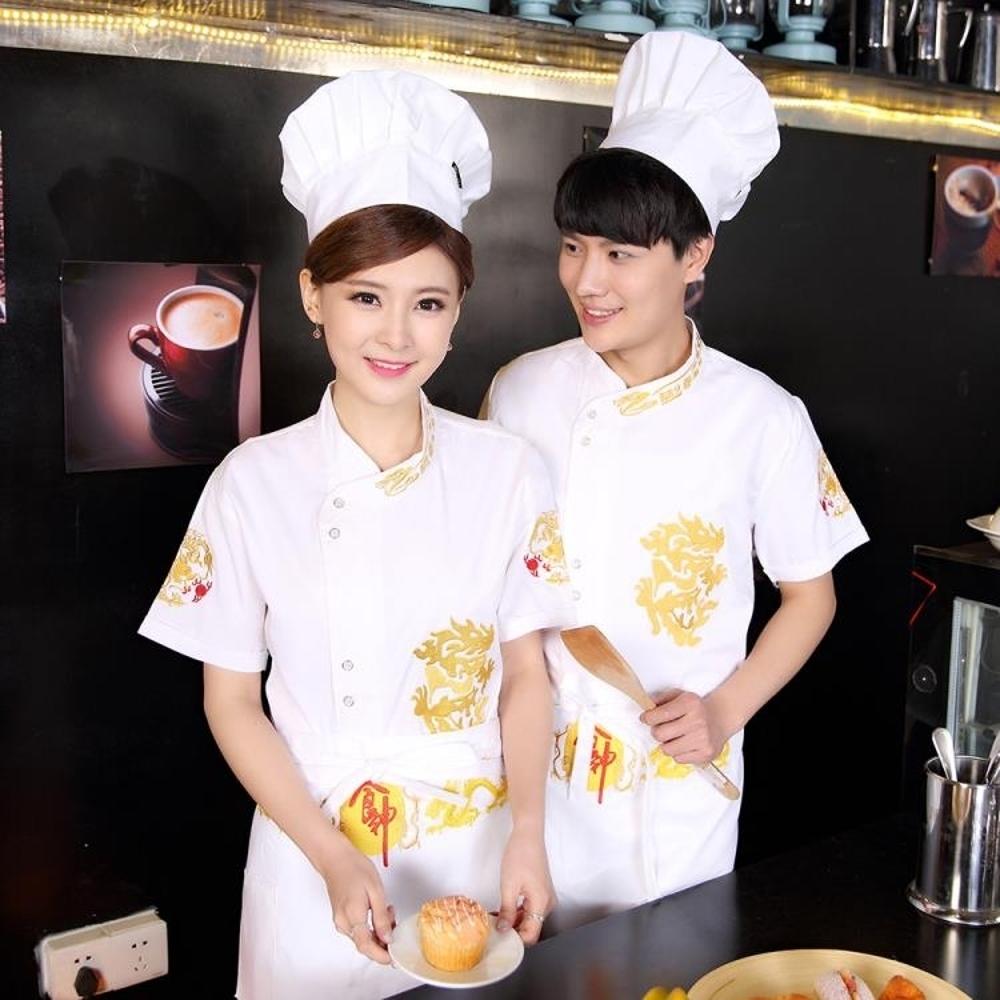 廚師服 餐飲廚師服短袖蛋糕飯店後廚房酒店繡龍廚師工作服長袖夏 韓菲兒 母親節禮物